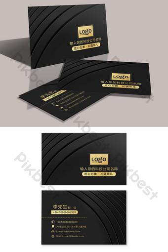 Carte de visite immobilière d'hôtel de luxe en or noir Modèle PSD