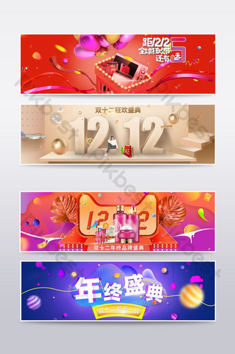 Cool visual sense Tmall Taobao e-commerce double twelve poster template E-commerce Template PSD
