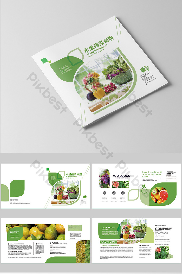 Simple and fashionable boutique fruit and vegetable Brochure design