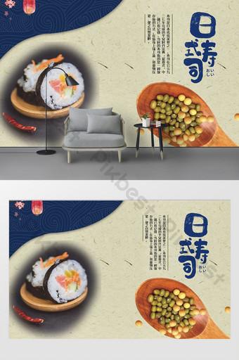 تخصيص اليابانية السوشي الأدوات خلفية الجدار الديكور والنموذج قالب PSD