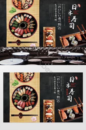 الأدوات المخصصة اليابانية الذواقة السوشي خلفية الجدار الكهربائية الديكور والنموذج قالب PSD
