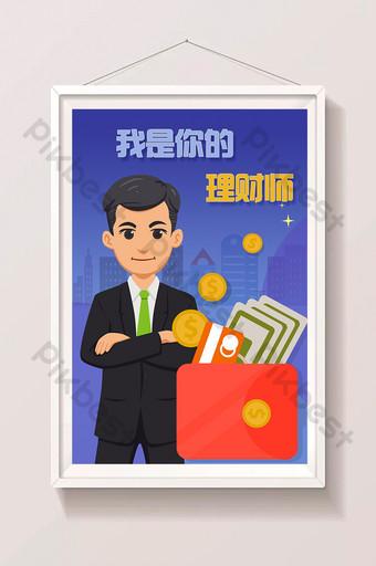 Série financière planificateur financier carte bancaire pièce d'or enveloppe rouge illustration dessinée à la main Illustration Modèle PSD