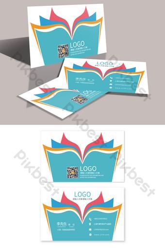 Carte de visite d'éducation culturelle de bibliothèque créative Modèle PSD