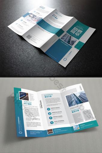 brochure de recrutement de profil dentreprise bleu trois volets Modèle PSD