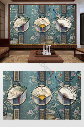 الصينية الكلاسيكية الجديدة مروحة قابلة للطي إطار الصورة الدقيق زهرة والطيور خلفية الجدار الديكور والنموذج قالب PSD
