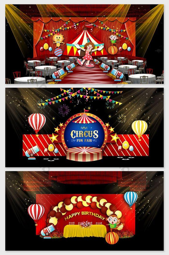 desenhos de circo para festa de aniversário de bebê