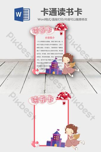 plantilla de word de tarjeta de lectura de castillo de amor de niña de dibujos animados rojo Word Modelo DOC