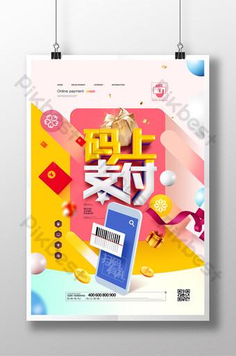 escanee el código qr para pagar simple cartel de pago móvil de compras en línea Modelo PSD
