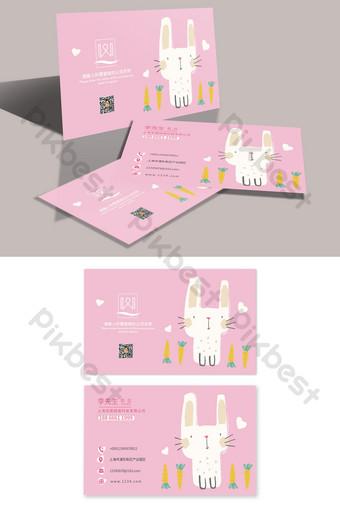 Conception de carte de visite de dessin animé petit lapin blanc carotte Modèle PSD
