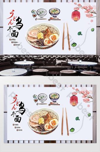 الأدوات المخصصة اليابانية رامين أودون الشعرية خلفية الجدار الديكور والنموذج قالب PSD