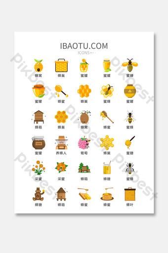 عسل النحل ناقلات أيقونة واجهة المستخدم UI قالب AI