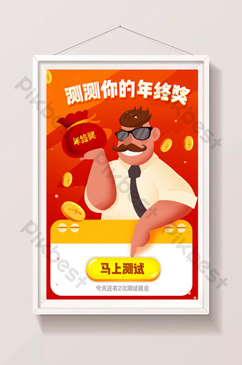 cartoon test year-end bonus boss sends money and splash screen illustration Illustration Template PSD