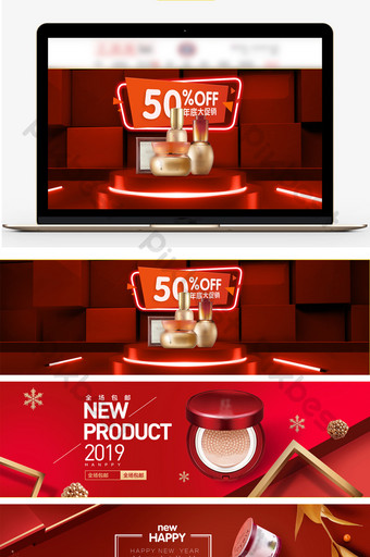 간단한 하이 엔드 스타일 화장품 전자 상거래 포스터 템플릿 전자상거래 템플릿 PSD