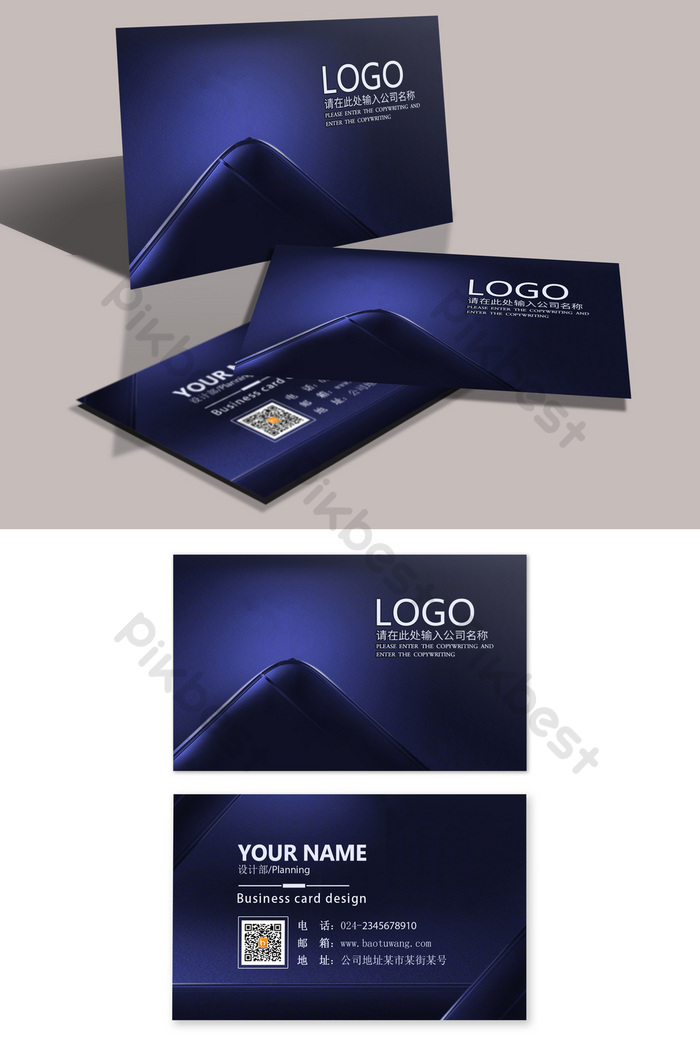 Dark Creative Mobile Phone Electronics Repair Shop Business Card