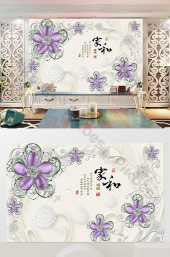 المنزل والثروة الفاخرة الجميلة الماس زهرة مجوهرات خلفية الجدار الديكور والنموذج قالب PSD