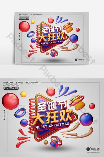 Mot d'art de carnaval de Noël en trois dimensions simple bleu créatif C4D Éléments graphiques Modèle PSD