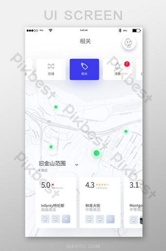 Simple and exquisite life assistant app search result mobile interface UI Template SKETCH