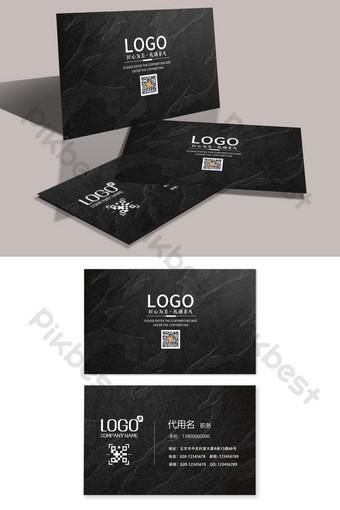 Carte de visite en cuir noir Modèle PSD