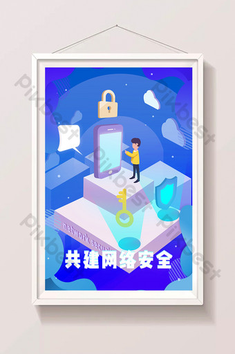 2 5d drawing illustration of mobile phone security network protection personal data Illustration Template PSD
