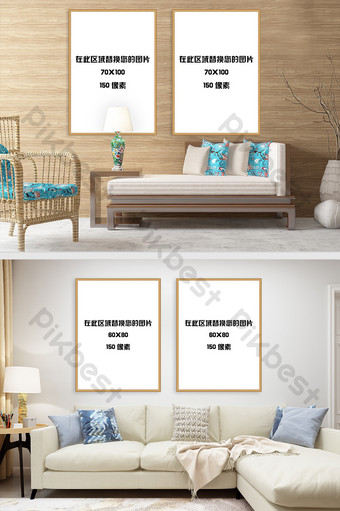 Living Room Decoration Templates Free Psd Png Vector Download Pikbest
