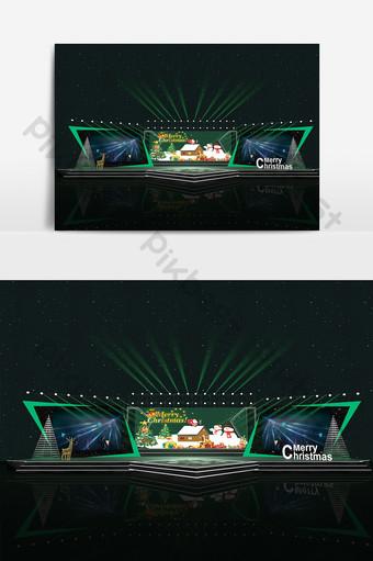 現代聖誕節主題舞台設計模型效果圖 裝飾·模型 模板 MAX