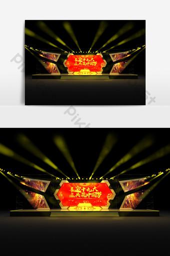 現代聚會建築主題舞台設計模型效果圖 裝飾·模型 模板 MAX