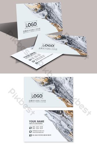 大理石紋理建築裝飾名片 模板 PSD