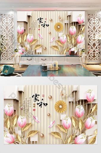 ثلاثي الأبعاد الفاخرة توليب المنزل والثروة 3d خلفية الجدار الديكور والنموذج قالب PSD