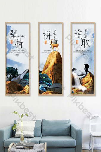 الحبر النمط الصيني ملهمة شعار الثقافة الجدار الديكور اللوحة الديكور والنموذج قالب PSD