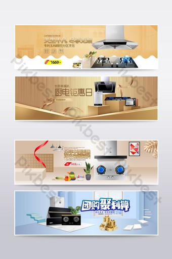 التجارة الإلكترونية شفاط المطبخ أجهزة المطبخ ملء الشاشة لافتة ملصق التجارة الإلكترونية قالب PSD