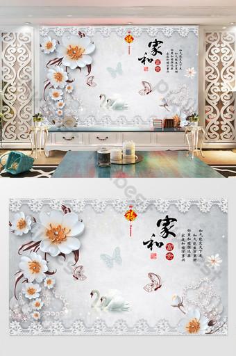 المنزل والثروة ثلاثي الأبعاد زهرة بجعة المجوهرات خلفية الجدار الديكور والنموذج قالب PSD