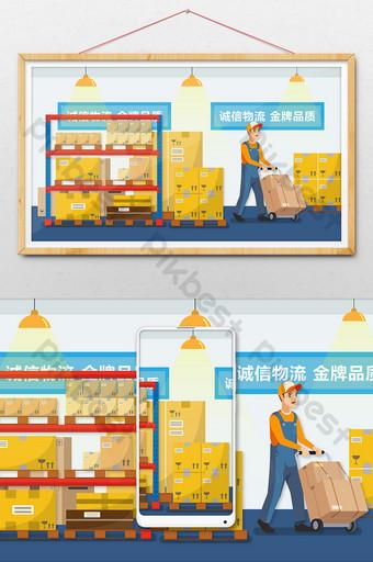 卡通物流貨物運輸圖 插畫 模板 AI