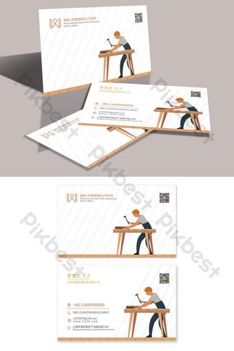 Modèle de Carte de visite de meubles en bois de travail du bois Modèle PSD