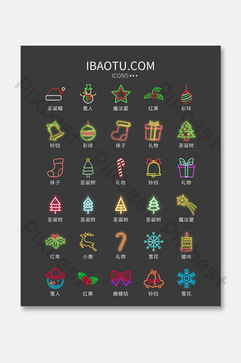 icono de efecto de luz de navidad de neón icono de vector ui UI Modelo AI