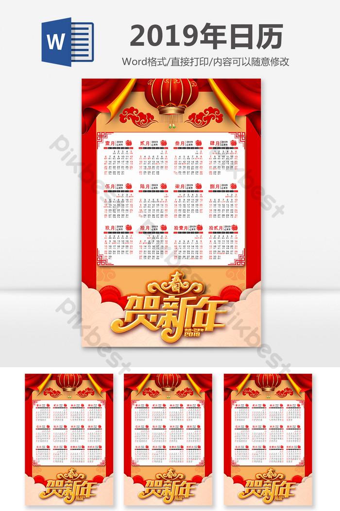 Modello Calendario Word.Modello Di Calendario Rosso Nuovo Anno 2019 Calendario