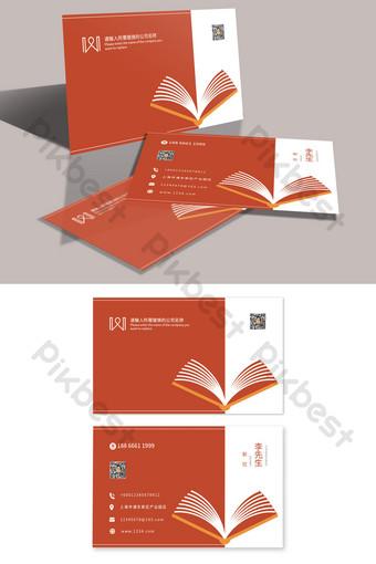 Conception de cartes de visite de bibliothèque de lecture Modèle PSD