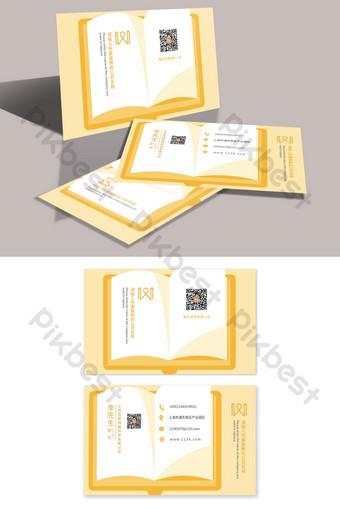 Modèle de Carte de visite de librairie de livres créatifs Modèle PSD