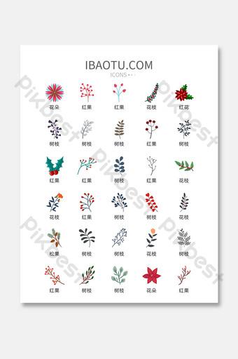 flor rama icono vector ui icono UI Modelo AI