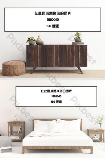 現代簡約廳客廳臥室無框畫框樣機 裝飾·模型 模板 PSD