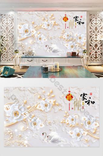 المنزل والثروة الجميلة الفاخرة ثلاثية الأبعاد زهرة المجوهرات خلفية الجدار الديكور والنموذج قالب PSD