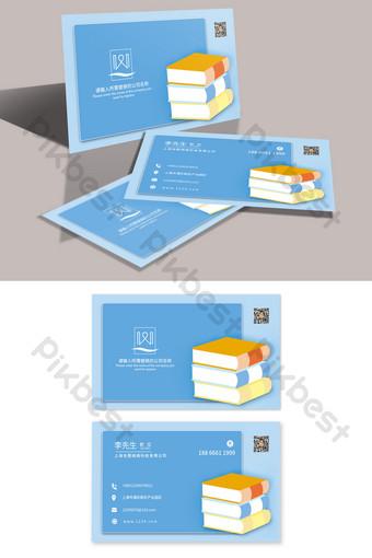 Librairie bibliothèque emprunter livre de lecture carte de visite Modèle PSD