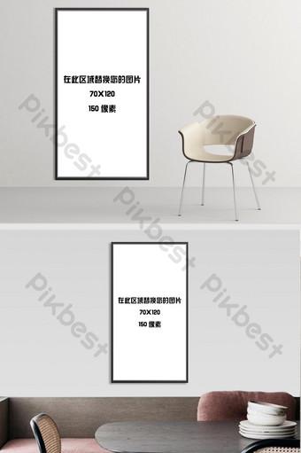 現代簡約客廳臥室無框畫框場景樣機 裝飾·模型 模板 PSD