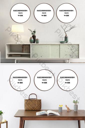 現代北歐圓形裝飾畫場景樣機模板 裝飾·模型 模板 PSD