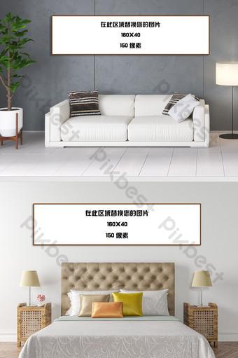 大廳客廳臥室床頭無框圖片框場景樣機 裝飾·模型 模板 PSD