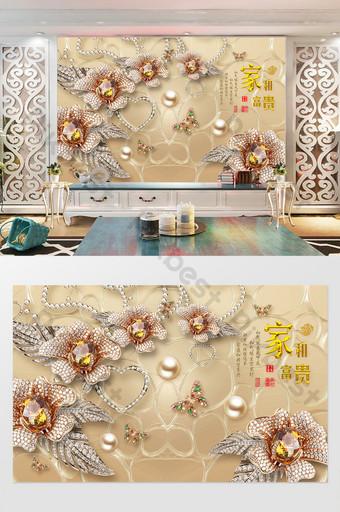 المنزل والثروة ثلاثي الأبعاد الماس زهرة مجوهرات خلفية الجدار الديكور والنموذج قالب PSD