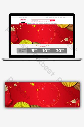 banner de cartel de cuidado de belleza retro estilo chino geométrico Fondos Modelo PSD