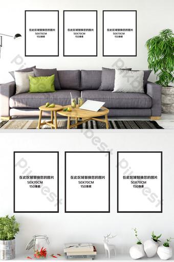 現代簡約臥室無框圖片框場景樣機模板 裝飾·模型 模板 PSD