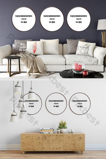 現代北歐臥室圓形無框畫框場景樣機 裝飾·模型 模板 PSD