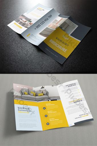 Желтая мебель для дома тройной дизайн шаблон PSD