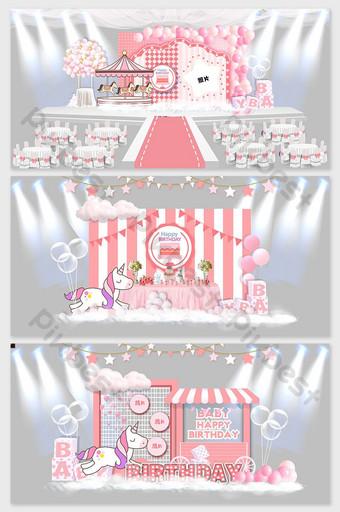 الوردي فتاة حصان طروادة عيد ميلاد عيد تصميم تأثير الصورة الديكور والنموذج قالب PSD